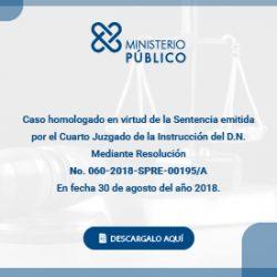 Artes PGR-12